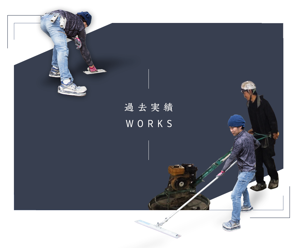works_banner_on
